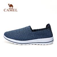 camel骆驼户外休闲鞋 男款松紧织带透气轻便套脚休闲鞋