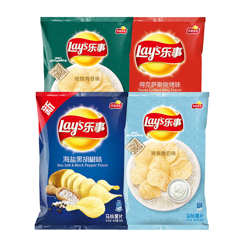 乐事薯片70克*4包(海苔+烧烤+海盐黑胡椒+青柠)
