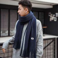韩版围巾男冬季简约百搭保暖男士围巾生日礼盒装加厚学生毛线围脖