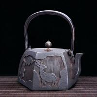 【只有一个】福禄寿禧铁壶 老铁壶出口日本南部铁茶壶 铸铁壶 大铁壶泡茶壶 铸铁壶 电磁炉专用铁壶