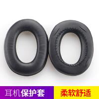 松下RP-HTX7 HTX7A HTX9耳机套海绵套耳垫耳机棉耳罩配件 黑色一对
