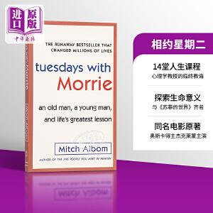 预售 【中商原版】相约星期二 英文原版 Tuesdays With Morrie  英文版 进口正版