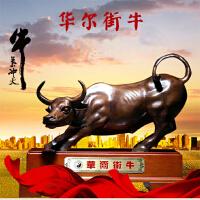 华尔街牛摆件纯铜牛工艺品台式摆件办公桌书房博古架牛摆件黄铜牛