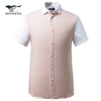七匹狼短袖商务衬衫男士时尚商务格型短袖衬衣男装正品5083813