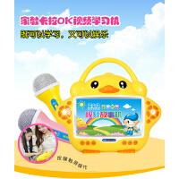 蓝宝贝大黄鸭早教机7英寸S9儿童触屏版儿童宝宝视频机故事机学习机卡啦OK机多功能播放器