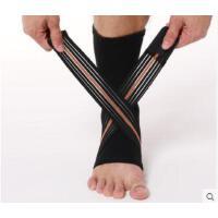 加压绷带透气护脚腕护脚踝绷带护具足球篮球护踝扭伤防护运动男女士