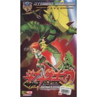 斗龙战士-2-第一辑(10碟VCD)