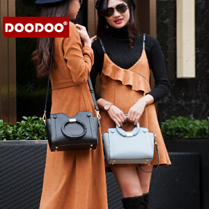 【支持礼品卡】DOODOO 包包2017新款韩版女士单肩包手提女包小包斜挎包百搭翅膀包 D6182