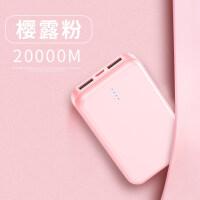 迷你充电宝 充电宝超大容量便携移动电源毫安华为通用品质冲小米手机轻薄小巧快充女生小型