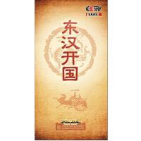 东汉开国 10DVD 魏新
