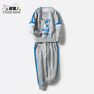 小虎宝儿童装男童套装春秋装-7-8岁潮小男孩儿童两件套2018新款