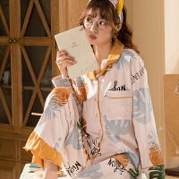 南极人睡衣女士家居服棉质舒适透气翻领纽扣KH6170