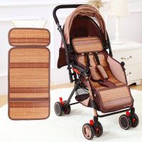 【】放心购 婴儿手推车凉席垫通用夏季透气新生幼儿童车宝宝bb小车垫竹席子