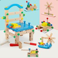 鲁班椅子多功能拆装拧螺丝起子儿童螺母组合动手拆卸组装益智玩具男孩礼物宝宝过家家工程师工具椅