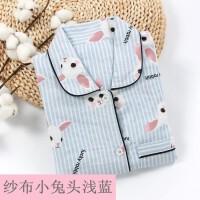 纯棉纱布月子服春夏季吸汗薄款产后薄款喂奶衣大码孕妇哺乳睡衣软
