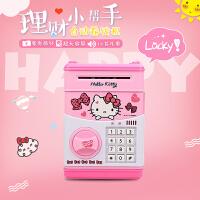 hellokitty儿童储蓄罐智能密码箱创意玩具卡通防摔存钱罐女孩礼物