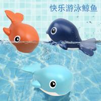 【浮力感知 上链鲸鱼】蓓臣Babytry 宝宝洗澡戏水小鲸鱼 发条驱动磨砂质感 婴幼儿童洗澡玩具