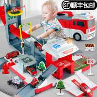儿童男孩119消防工程变形玩具合金小汽车停车场收纳套装各类车6岁