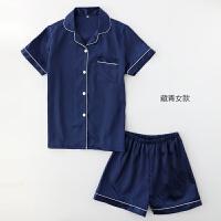 情侣睡衣女男士冰丝短袖短裤夏季韩版薄款家居服春秋两件套装
