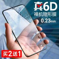 iphoneX钢化膜苹果Xs手机贴膜全屏覆盖iPhone防摔防爆蓝光ipx全包iponex刚化曲面