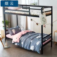学生宿舍床上用品 家纺单人床六件套上下床被套三件套