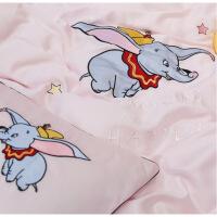 【人气】可爱卡通小飞象刺绣花60支天丝四件套夏季凉爽丝滑裸睡床上被套单 小飞象