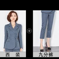 时尚气质春季新款小香风西装套装女韩版ol职业装女装正装工装2018新品