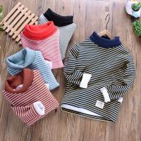 男童高领打底衫条纹冬季宝宝保暖衣儿童装中大童T恤
