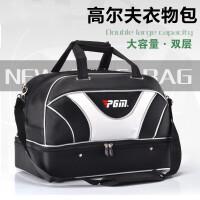 高尔夫衣物包 男士球包 大容量 双层衣物包