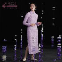 生活在左2018秋季新款文艺复古中国风绣花蕾丝拼真丝改良版旗袍女