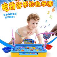 创意钓鱼台 可加水磁性音乐益智亲子游戏塑料玩具钓鱼台