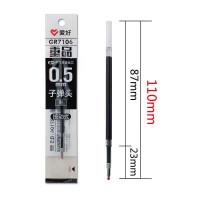 爱好GR7106按动中性笔笔芯 子弹头水笔替芯 办公签字笔芯 20支