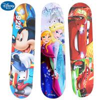 迪士尼四轮滑板双翘公路刷街儿童小孩青少年专业代步滑板车初学者