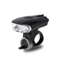 自行车灯防炫山地车前灯强光防水USB充电手电筒骑行装备单车配件