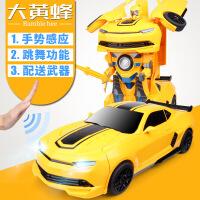 美致一键变形遥控汽车机器人 布加迪大黄蜂遥控变形车模玩具