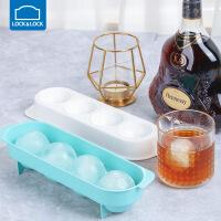 乐扣乐扣冰块模具圆形大号球形磨具自制调酒威士忌家用创意冰格 圆形【4格】厨房用品
