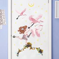 爱情墙贴纸卧室床头浪漫贴画 可移除客厅沙发背景墙装饰墙纸自粘