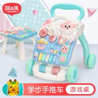 源乐堡早教益智儿童手推车带水箱多功能婴儿学步车0-1岁婴儿玩具 满月周岁生日礼物六一圣诞节新年礼品