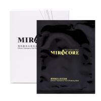 【MIRACORE蜜拉可尔】传明酸美白透亮面膜 28ml/6片装