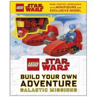现货 乐高星球大战打造你自己的银河星际任务 英文原版LEGO Star Wars Build Your Own Adv