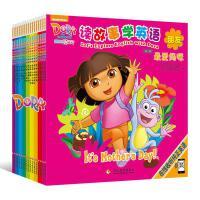 爱探险的朵拉读故事学英语全18册 第一辑-第九辑 3-6岁低幼儿英语绘本 儿童英语启蒙教材童图画书 少儿英语教材 英语