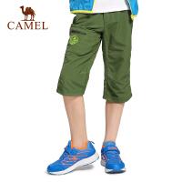 CAMEL骆驼童装儿童休闲裤中大童七分裤男女童透气速干裤