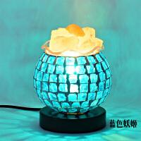 盐灯 创意礼品可调光欧式客厅卧室台灯 送女友闺蜜生日礼物女结婚礼物创意礼品情人节