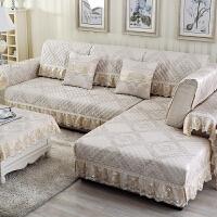 【支持礼品卡支付】欧式提花四季加厚防滑布艺沙发坐垫可定做订制三人单人组合沙发垫沙发罩沙发布沙发床套沙发座套