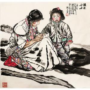 刘文西《藏族母女》著名画家