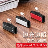 苹果7耳机转接头iphone7/8/plus转接线3.5mm8充电X二合一7p转换i7分线器七吃鸡神 【红色转接头】 充