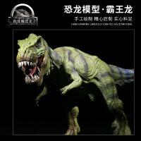 【行走暴龙】恐龙玩具仿真恐龙模型男孩仿真动物霸王龙 生日礼物六一圣诞节新年礼品