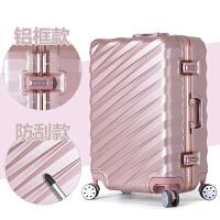 拉杆箱万向轮铝框学生行李箱男女旅行箱包24学生密码箱子