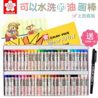 樱花牌油画棒50色樱花蜡笔 蜡笔炫彩棒 学生儿童开学绘画软油画棒