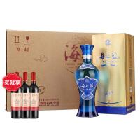 洋河 海之蓝52度375ml 6瓶 绵柔浓香型 整箱白酒